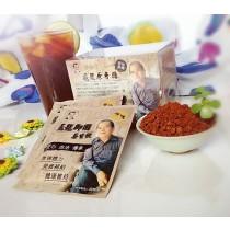 【飛龍原香糖】原味黑糖隨身包一盒 (20gX12)  粉狀 原價360,特價250